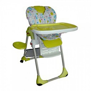 Babyhood Bon A Petite Hi Low Chair
