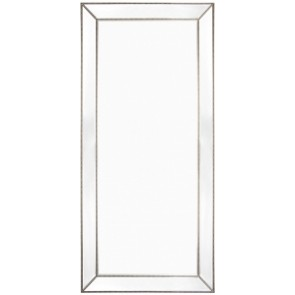 Zeta Floor Mirror - Antique Silver